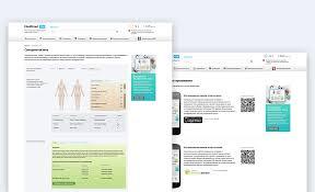Минерализирующий гель для зубов для детей