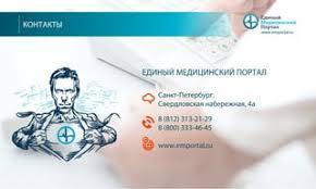 Подготовка зубов к протезированию цирконием