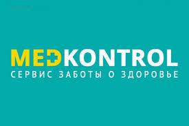 Можноли делать мрт если стоят импланты зубов