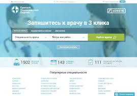 Что такое санирование полости рта