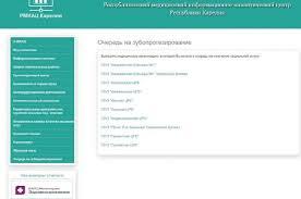Золотые пластины на зубы
