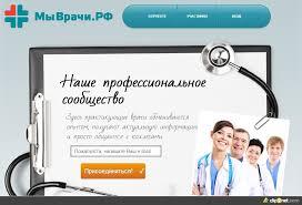 Сколько дней болит зуб после удаления нерва и пломбирования каналов