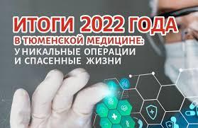 Во сколько лет лезут коренные задние зубы у детей