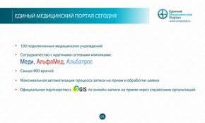 На сколько зубов можно поставить мост из металлокерамики